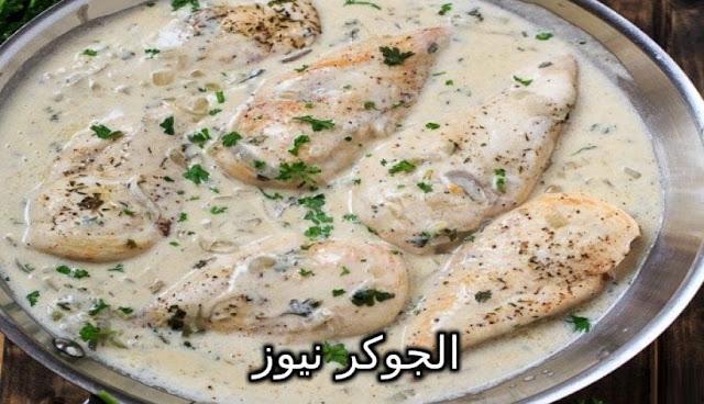 طريقة تحضير دجاج بالصوص الأبيض