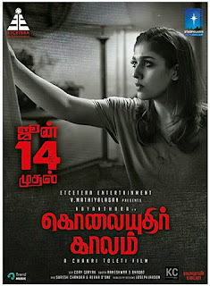 Kolayuthir Kaalam (2019) Full Movie Download Tamil