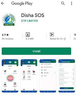 DISHA android app