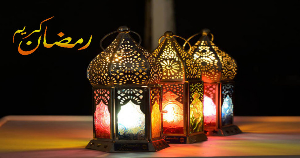 اجمل صور ورسائل رمضان