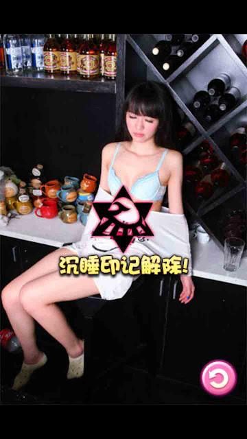 Download game telanjang
