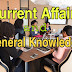 current affairs in hindi   Current Affairs in Hindi 20 Quiz   100 easy general knowledge questions and answers   general knowledge quiz