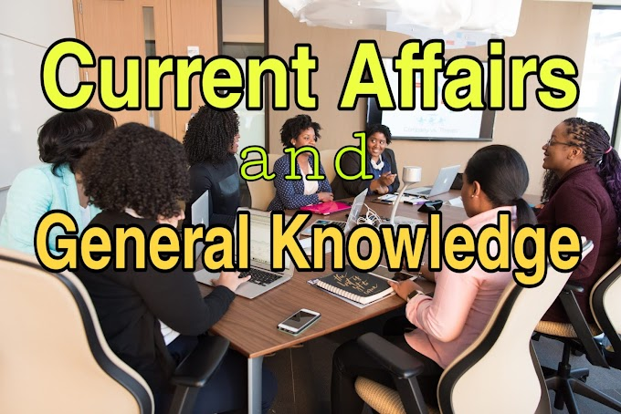 current affairs in hindi | Current Affairs in Hindi 20 Quiz | 100 easy general knowledge questions and answers | general knowledge quiz