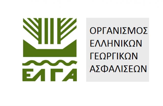 Παράταση δίνει ο ΕΛΓΑ στην προθεσμία για υποβολή προσωρινών δηλώσεων ζημιάς