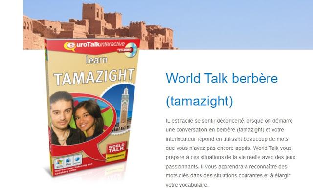 World Talk berbère