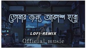 Tomar Jonno Akash Hobo Mon Kharaper Dine Lyrics