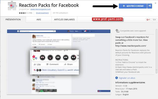 كيفية تغيير ردود الفعل في الفيسبوك الى رموز جديدة