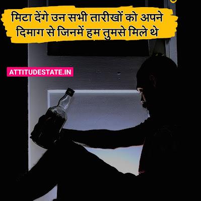 beautiful whatsapp dp image