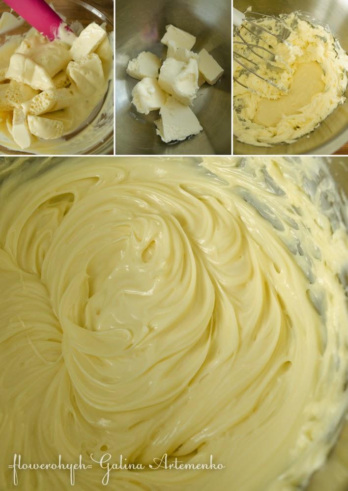 масляная часть белково-масляного крема