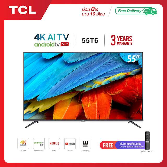 Tivi TCL 55T6 Nha Trang