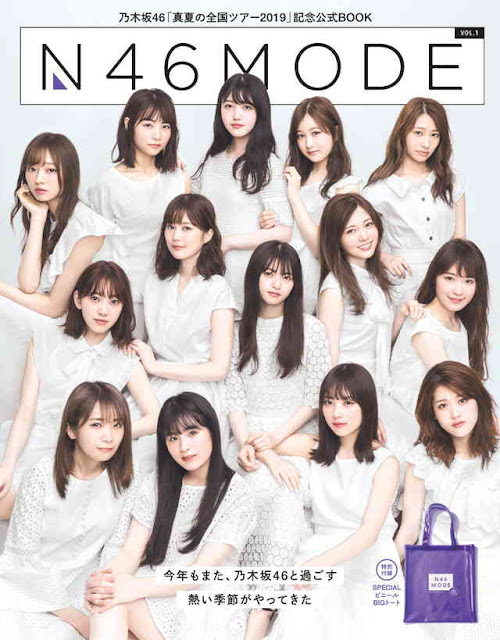 Nogizaka46 Midsummer National Tour Official Special Book N 46 MODE vol. 1