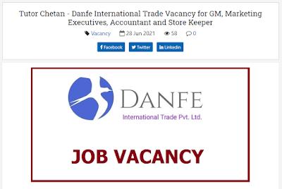Danfe International Trade Vacancy for Various Posts