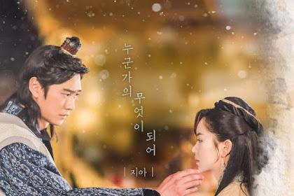DRAMA KOREA RIVERWHERE THE MOON RISES (2021) Versi 2 ReFilm
