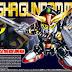 SD Legend BB Musha Gundam Mk-III - Release Info, Box art and Official Images