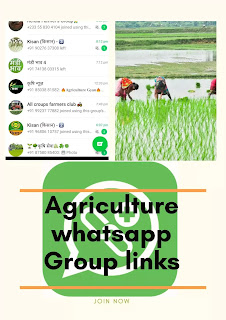 image is showing agriculture whatsapp groups