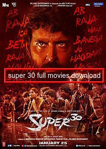 super 30 full movies mkv 300mb hd movies download link