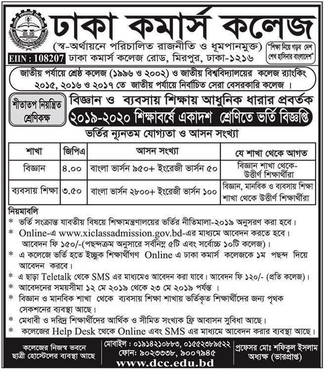 Dhaka Commerce College HSC Admission