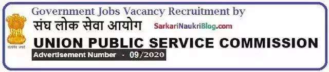 UPSC Government Jobs Vacancy Recruitment 09/2020