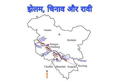 Himalaya Ki Nadiya