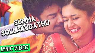 Summa Sollakudathu (Lyric Video) – Muthina Kathirikka _ Sundar C, Poonam Bajwa _ Siddharth Vipin