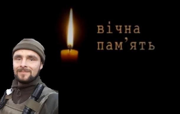 На Донбасі загинув військовий з Харківської області