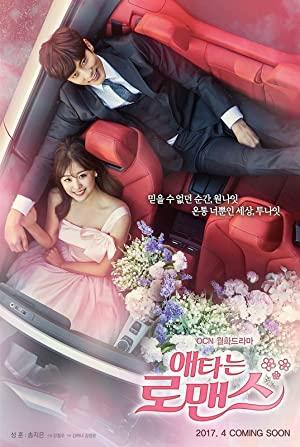 My Secret Romance Season 1 Complete WEB-DL 480p & 720p