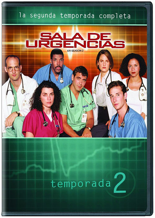 Sala de urgencias 2