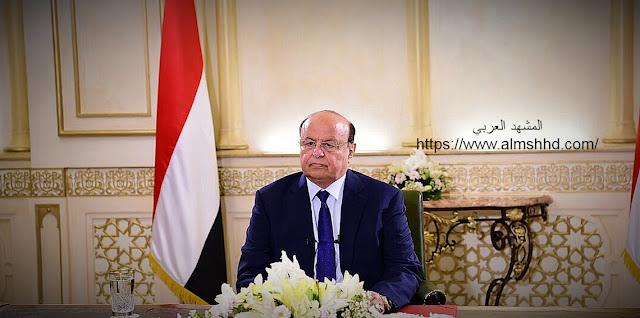 """ورد الأن من الرياض: مصدر حكومي يكشف عن توقيع """"الرئيس هادي"""" على قرار اقالة رئيس الوزراء وتعين بدلاً منه"""