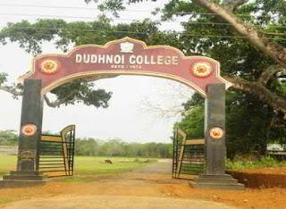 Dudhnoi College Goalpara Recruitment 2019