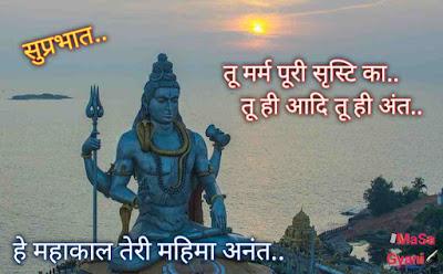 suvichar bhagvan