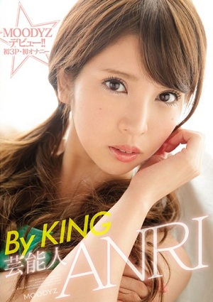 Entertainer ANRI By KING [MIDE-406 ANRI]