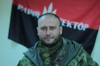 Ярош Дмитрий Анатольевич фото
