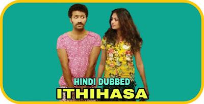 Ithihasa Hindi Dubbed Movie
