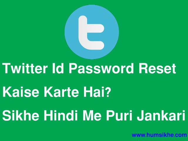 Twitter id password kaise change kare