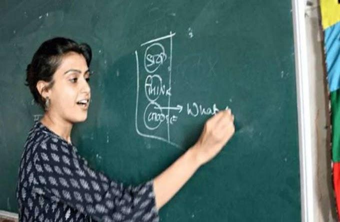 एलटी ग्रेड भर्ती के परिणाम में लग गए 26 माह, एलटी ग्रेड सामाजिक विज्ञान महिला वर्ग में 927 अभ्यर्थी सफल
