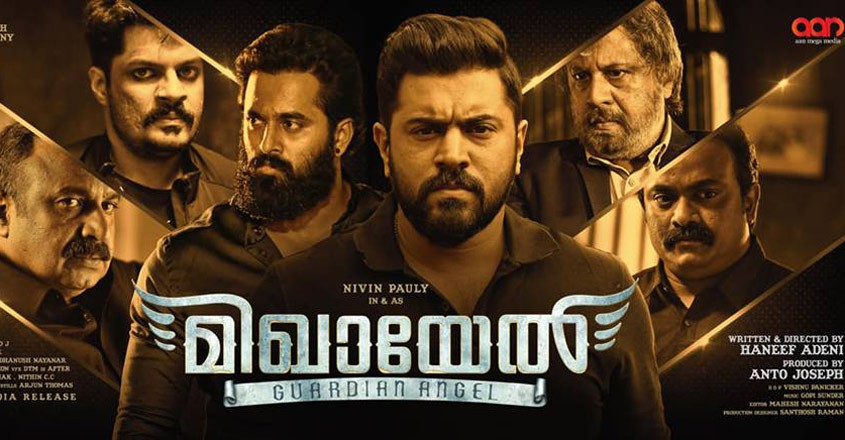 latest movies download sites malayalam
