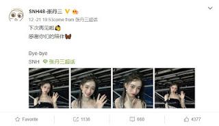 Zhang Dansan to graduatie from SNH48