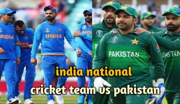 india national cricket team vs pakistan national cricket