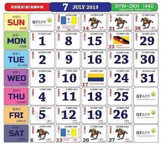 Kalendar Julai 2019