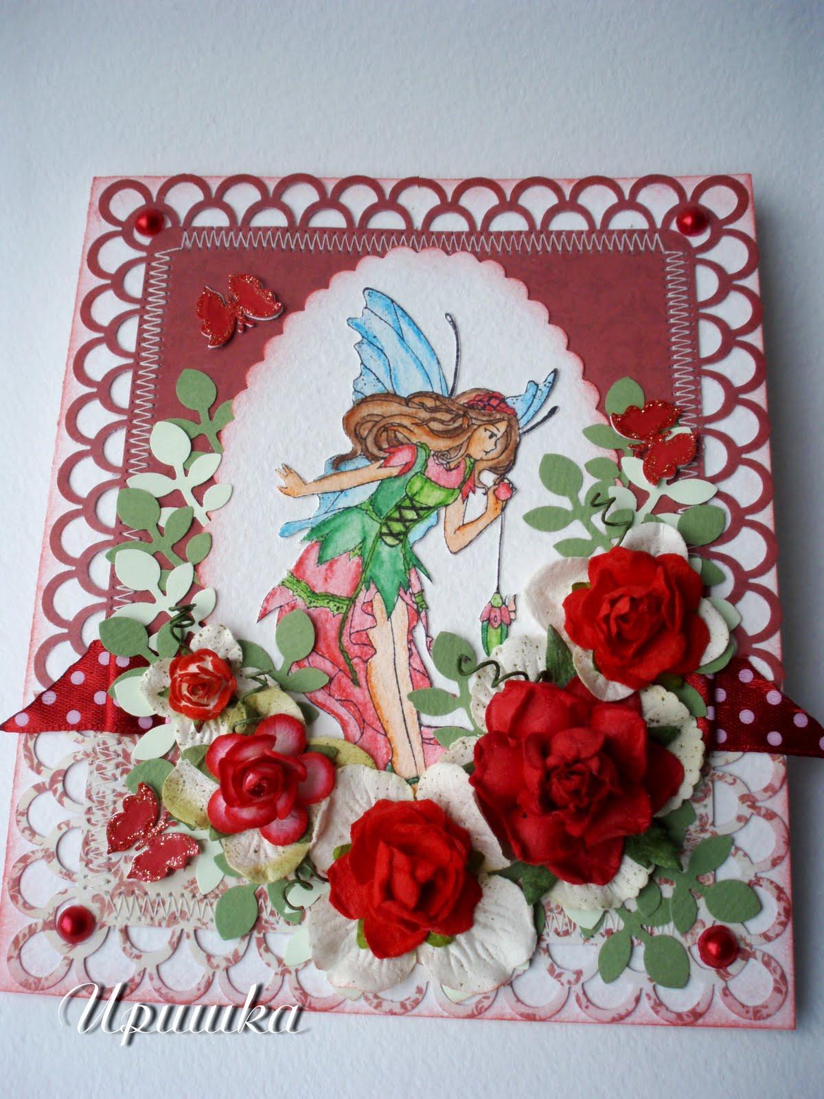 Волшебная открытка своими