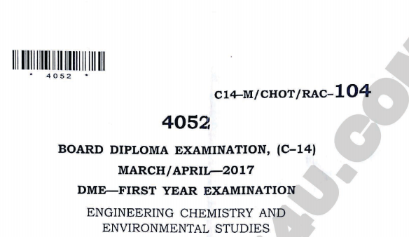 Sbtet 104 Engineering Chemistry Previous Question Paper c14 Mechanical March/April-2017