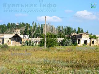 Мулова лікарня Одеса грязелечебница