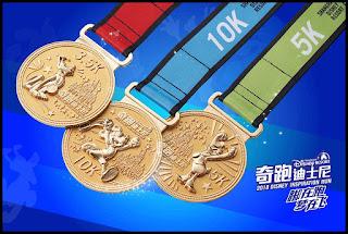 Shanghai Disneyland Disney Inspiration Run 2018 médailles