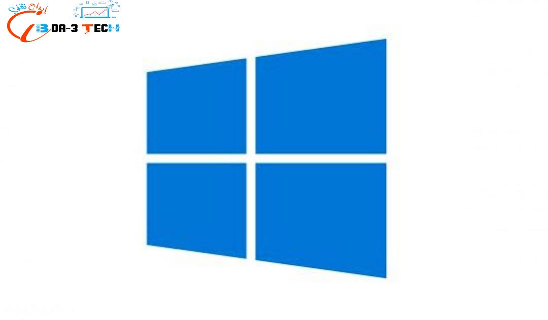 مايكروسوفت توقف تحديث Windows 10 KB4559309 وتستبدله بإصدار سريع 2020
