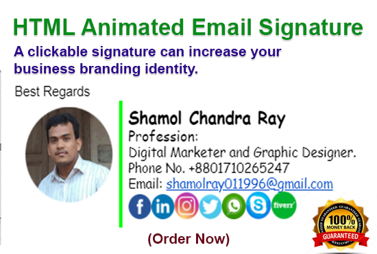 HTML Animated Email Signature