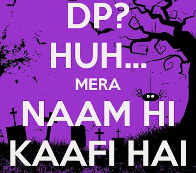 dp-huh-mera-naam-hi-kaafi-hai-whatsapp-dp