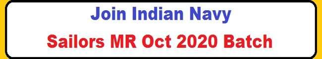Indian Navy MR Vacancy