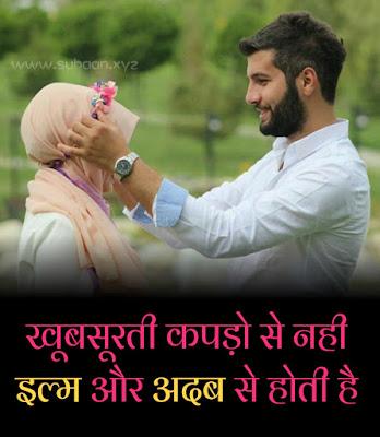 Hindi True lines, hindi shayari, hindi sad shayari
