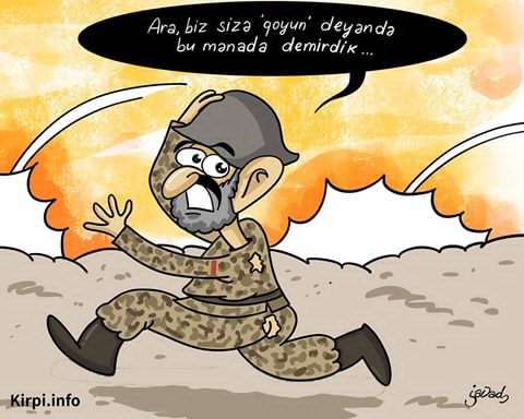 Ermeni gerçekliğini yansıtan komik ve anlamlı karikatürler  Azerbaycan'ın instagram sayfası olan kirpi.info, popüler karikatürleri tanınır. Son zamanlarda Ermeni askerlerinin başarısızlığı, zincirle görev yerlerine bağlanılması, Ermeni hükümetinin başarısız politikası dünya medyasının ana konusu haline geldi. Kirpi.info instagram sayfasında da bu konuda birçok hiciv karikatürler gündeme geldi. Ermeni gerçekliğini yansıtan bu karikatürleri sizlere sunuyoruz
