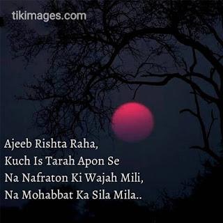 Best sad love shayari images HD download free